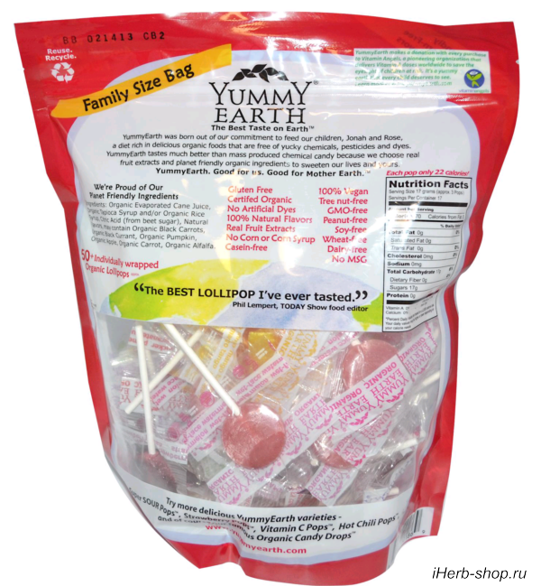 Пакет с леденцами Yummy Earth Lollipops из iHerb. Вид сзади